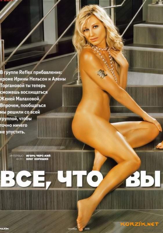 russkie-videoklipi-refleks-seksualnie-smotret-bez-tsenzuri-vedro