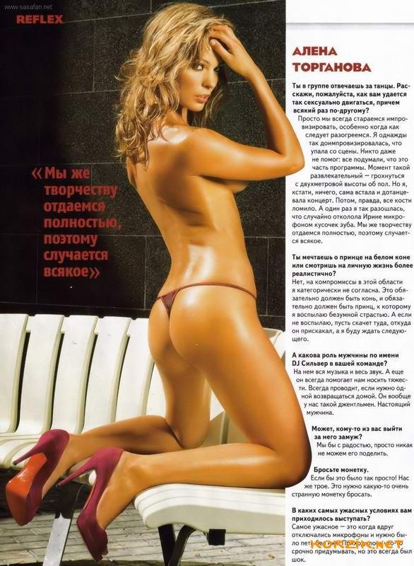 alena-torganova-i-ee-muzh-seks-porno-zachet-za-minet-foto