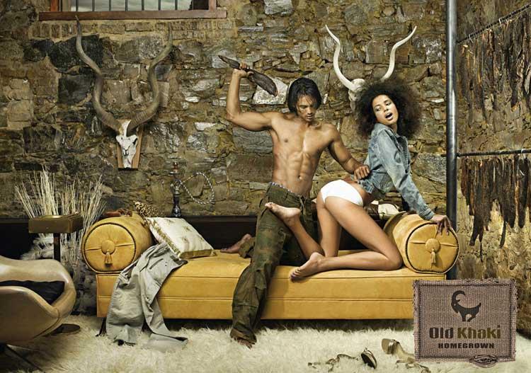 эротическая реклама смотреть