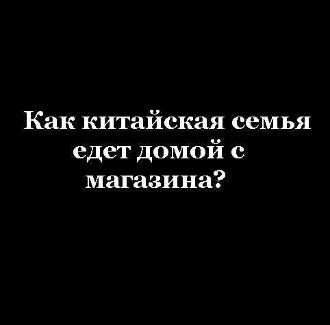 А вы знаете? :)