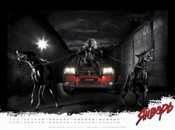 Классный календарь на 2009 год от MUSA Motors