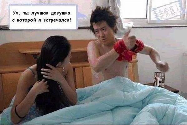 Утро... двое в постели :)
