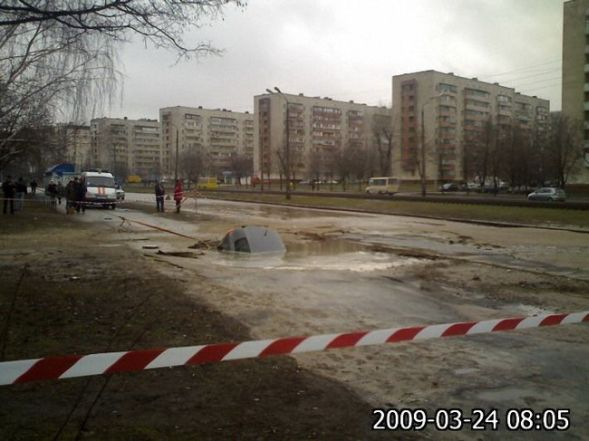 Прова машины на Украине