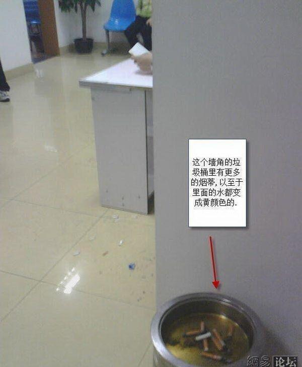 Поликлиники и туалеты в Китае