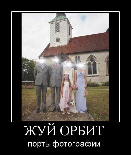 Очередные демотиваторы :)