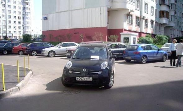 Припарковалась дура :)