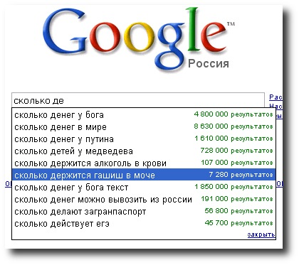 Люди интересуются :)