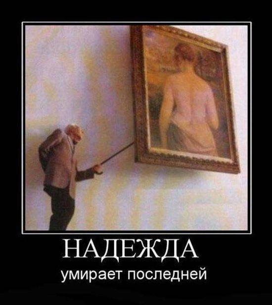 И снова демотиваторы :)