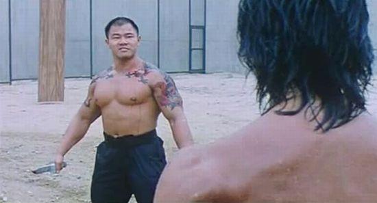 Отрывок из китайского фильма
