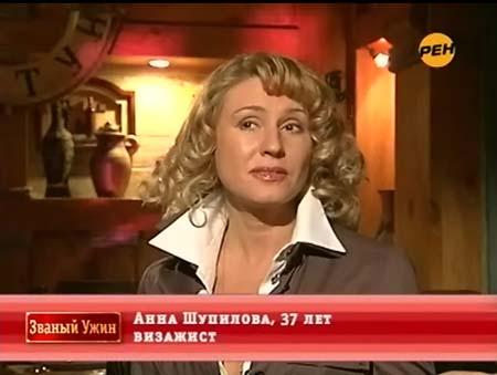 Участница званого ужина которая снималась в порно