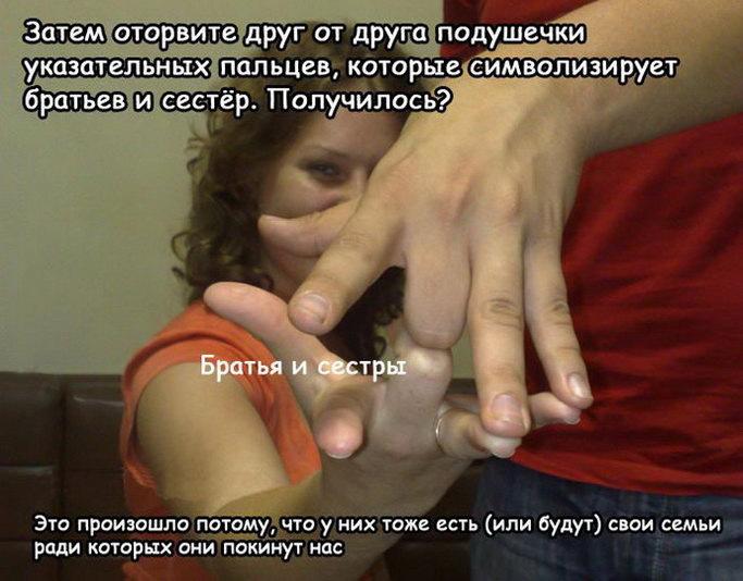 мужчина наденет почему обручальное кольцо одевают на безымянный палец как