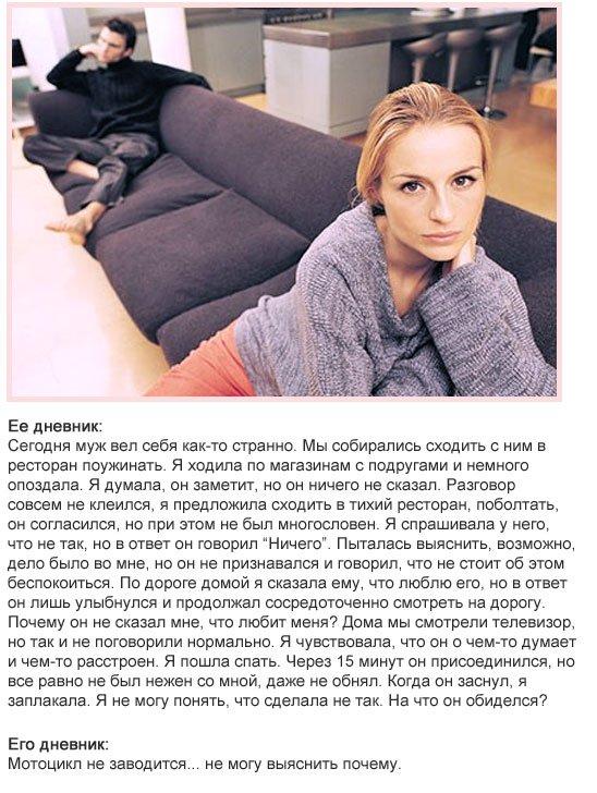 on-ne-zavoditsya-seks