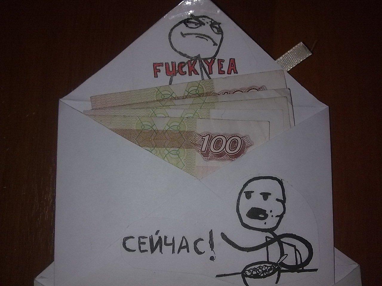 Подарок для младшего брата