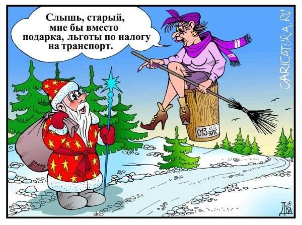 Сценка новогоднее поздравление от иностранцев 55