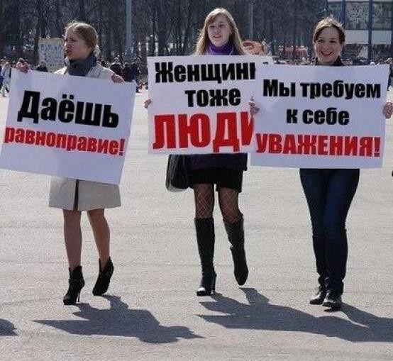 fisting-muzhiku-delaet-zhenshina-russkoe