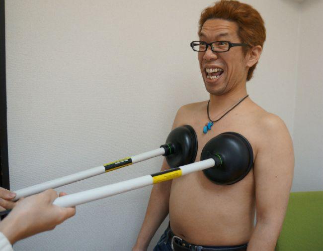 Операция уменьшение груди у мужчин