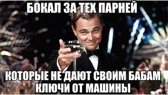 1371473893_podborka_129.jpg