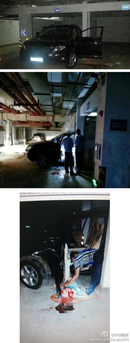 Смертельная парковка