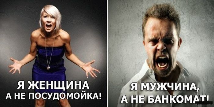 1376342481_podborka_65.jpg