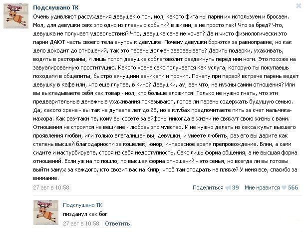 1377812219_podborka_07.jpg