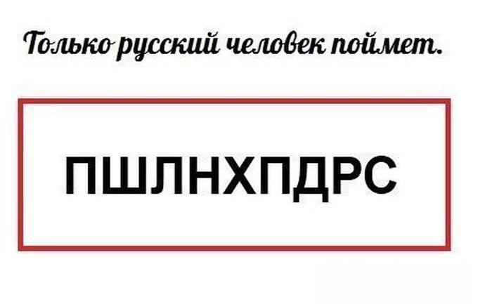 1378829157_podborka_02.jpg