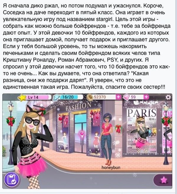 1378829479_podborka_79.jpg