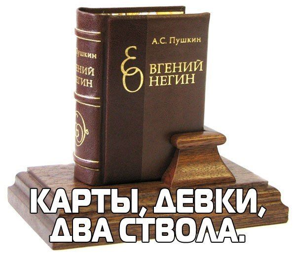 1384872635_podborka_20.jpg