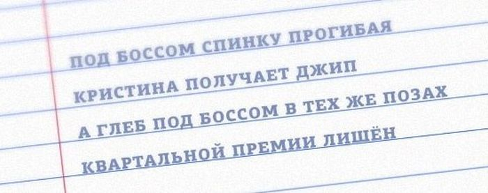 1385050424_podborka_75.jpg