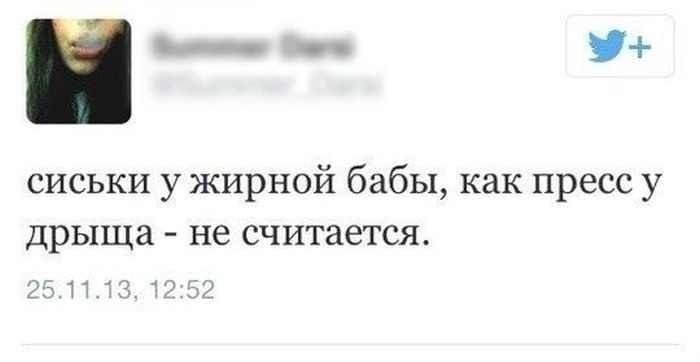 1385642267_podborka_65.jpg