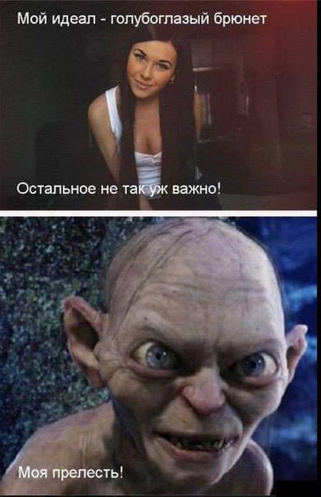 1386681232_podborka_36.jpg