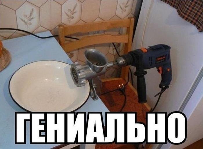 1387381843_podb_03.jpg