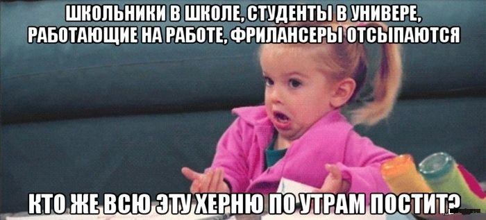 http://korzik.net/uploads/posts/2014-01/1389875211_podborka_46.jpg