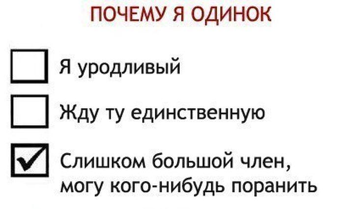 1392337207_podborka_66.jpg