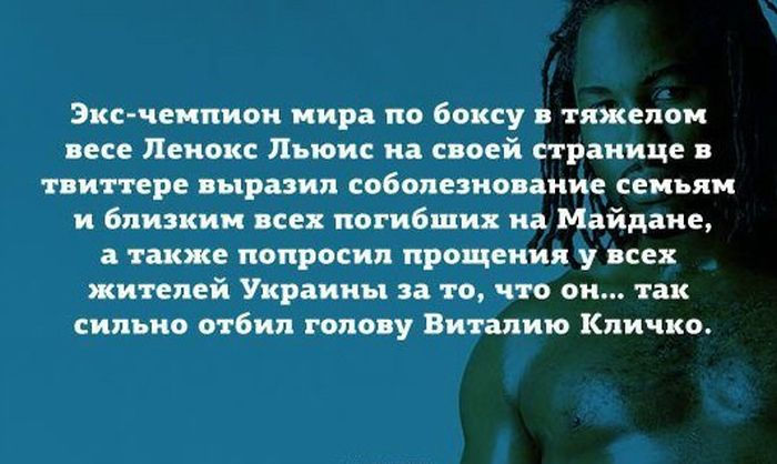 1394623228_podborka_46.jpg