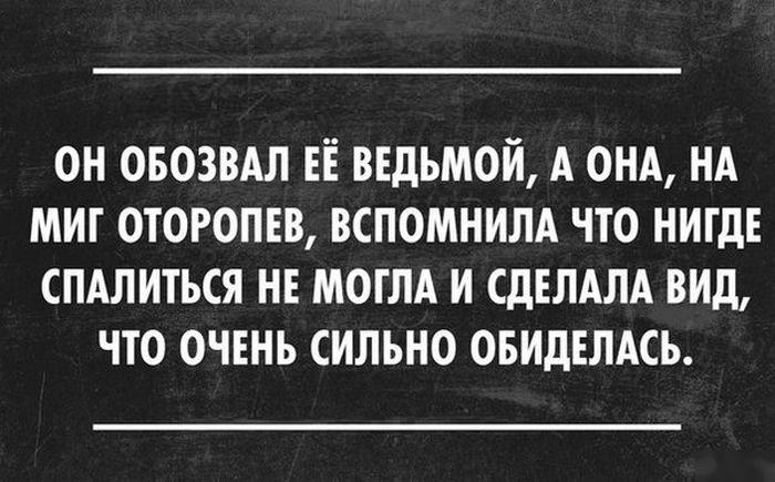 1397143518_podborka_53.jpg