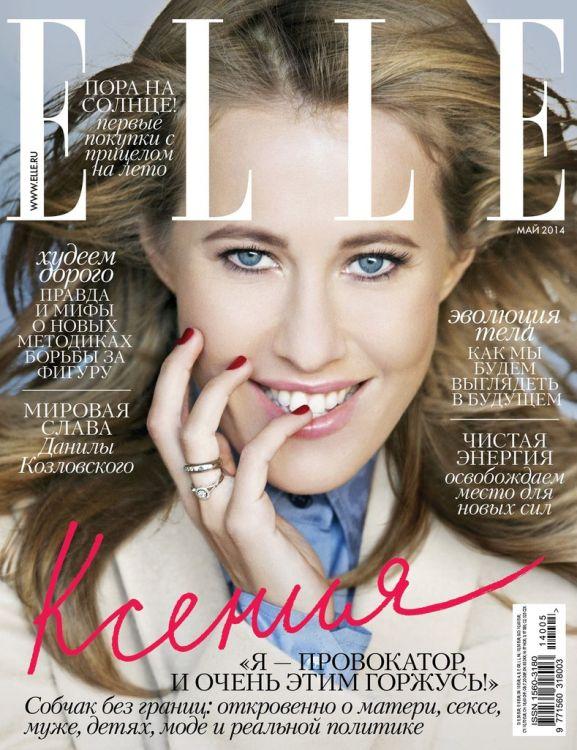 Ксения Собчак для Elle - новый идеал красоты?