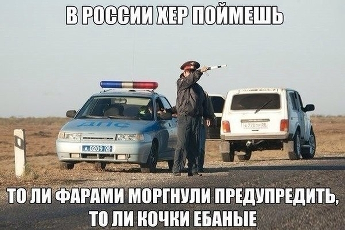 1400081823_podb_06.jpg
