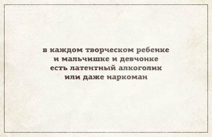 1400139543_podborka_16.jpg