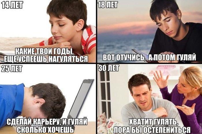 1401378080_podborka_47.jpg