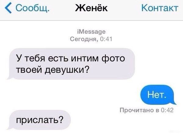 1401378810_podborka_98.jpg