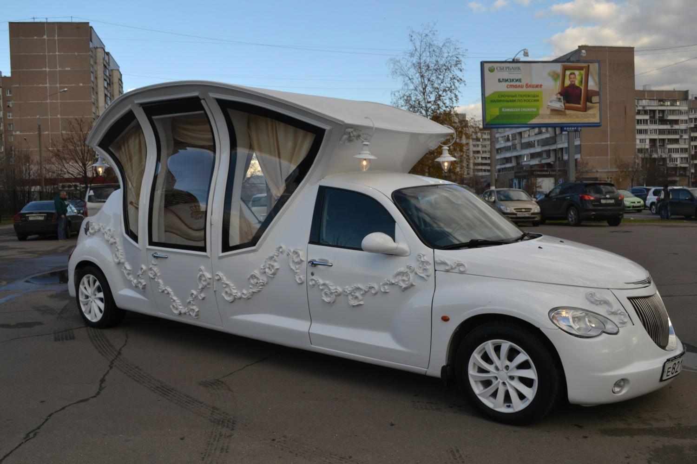 встречается молодым машина карета на свадьбу фото часть