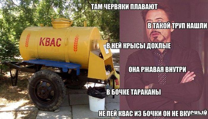 1405012487_podborka_38.jpg
