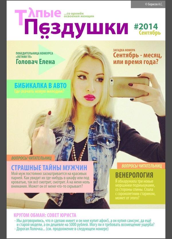 1411992316_podborka_42.jpg
