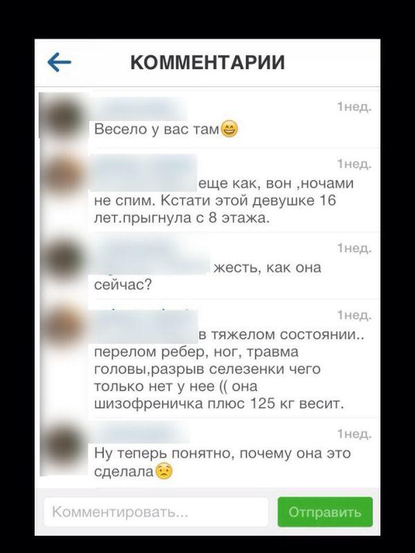 Шокирующий случай произошел в Казани