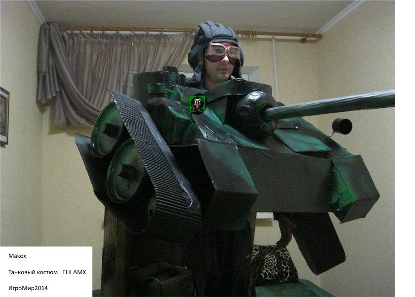 смешные фото про танкистов специфическое