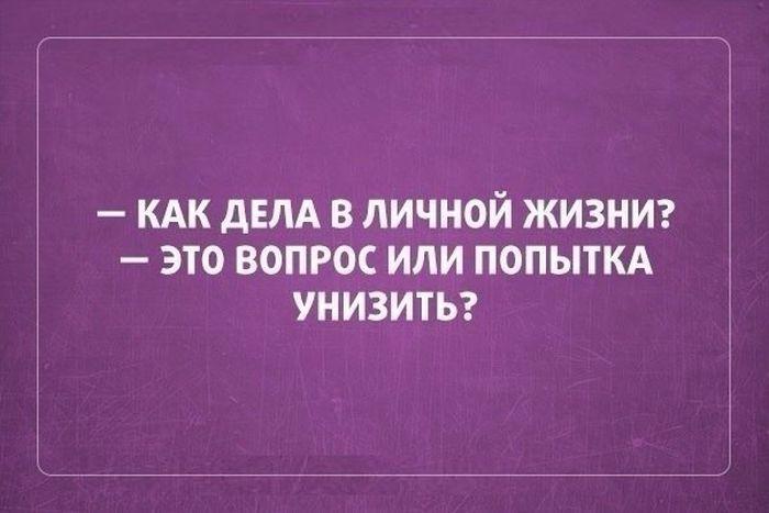 1414575855_podborka_82.jpg