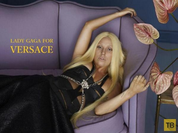 Lady Gaga без фотошопа для Versace