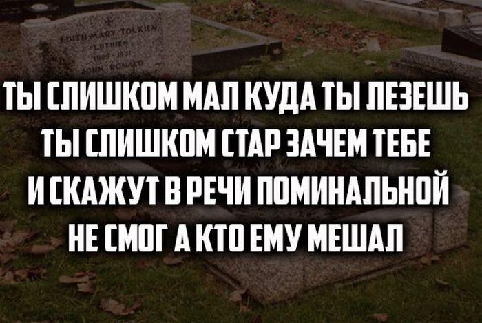 1421966934_podborka_72.jpg