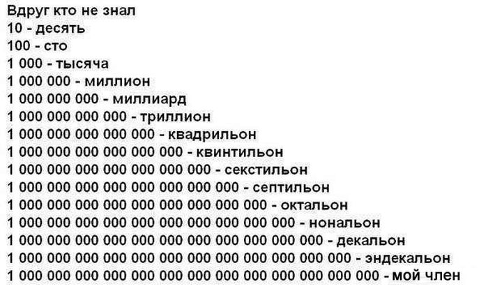 1422485121_podborka_60.jpg