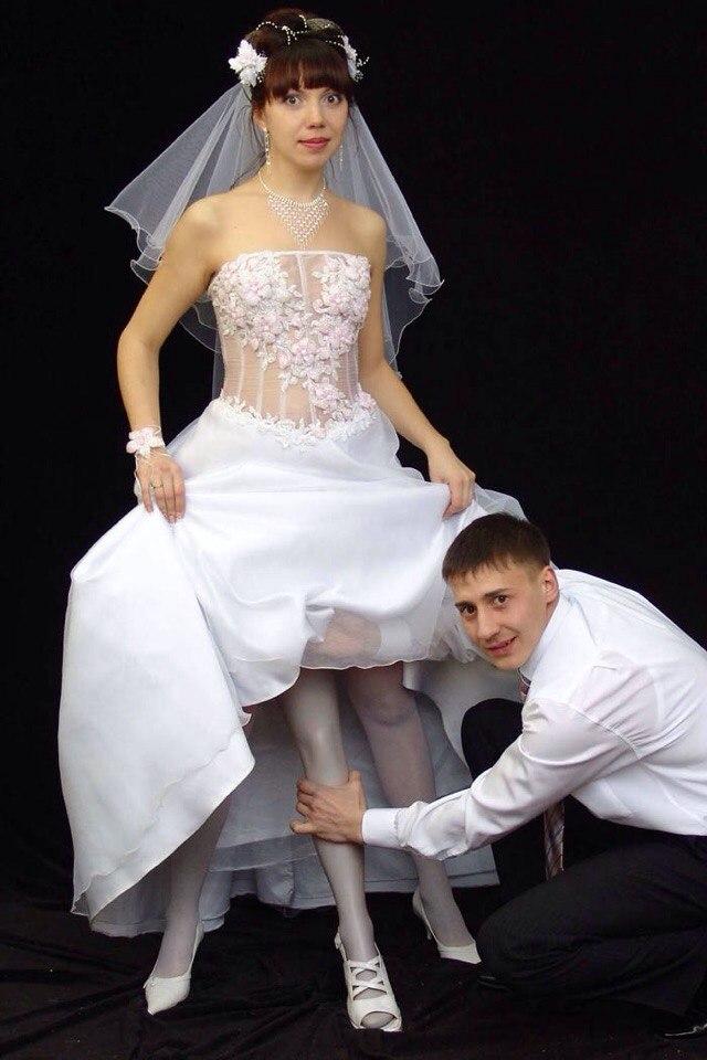 Свадебный треш